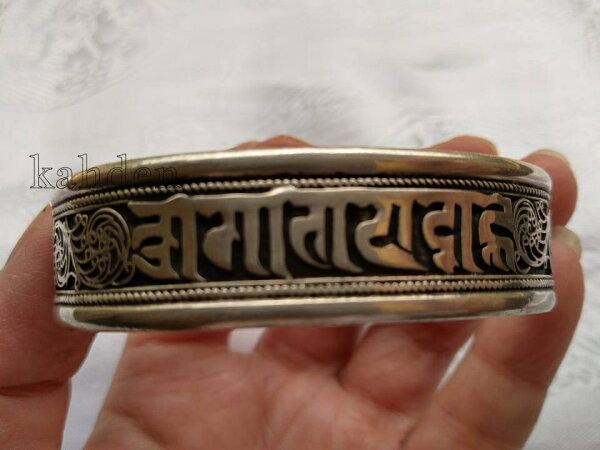 尼泊爾手工立體六字大明咒手鐲莊嚴秀雅(配戴贈予收藏)