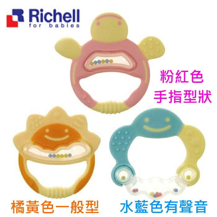 Richell日本利其爾固齒器 盒裝粉/橘/藍色(盒裝)【寶貝樂園】