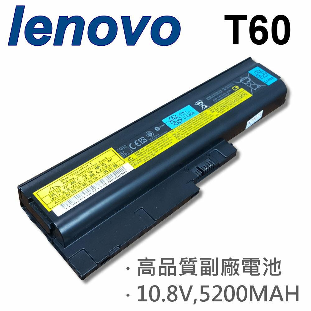 LENOVO T60 6芯 日系電芯 電池 R500 T500 R60 R61 T60 R60E T60 T60P SL300 SL400 SL50