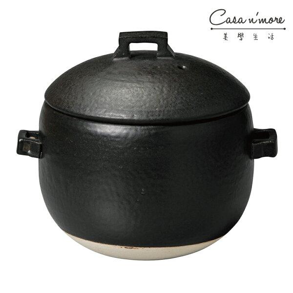 MeisterHandOKATTE飯鍋砂鍋土鍋17cm黑色