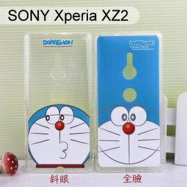 哆啦A夢空壓氣墊軟殼SONYXperiaXZ2(5.7吋)小叮噹【正版授權】