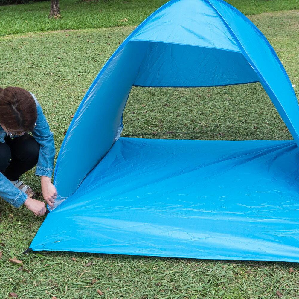 戶外海灘帳篷  長165cm寬150cm高110cm 輕巧好攜帶 0