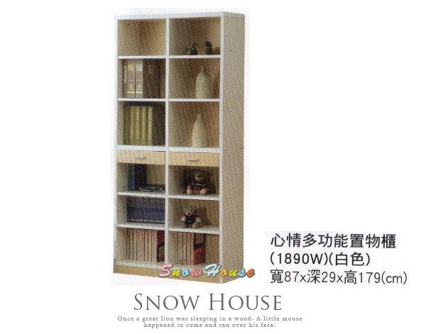 ╭☆雪之屋居家生活館☆╯AA550-05雙排心情多功能置物櫃收納櫃抽屜櫃DIY自組