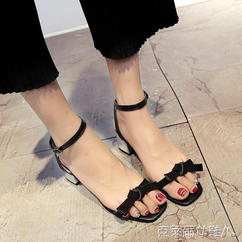 夏季新款韓版中跟粗跟百搭涼鞋女一字帶露趾中空女士高跟女鞋 免運 清涼一夏钜惠