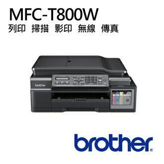 brother MFC-T800W 原廠大連供六合一無線傳真複合機 【全站點數 9 倍送‧消費滿$999 再抽百萬點】