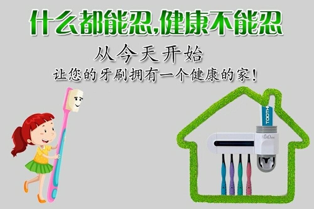 牙刷消毒器 紫外線電動牙刷消毒器創意衛生間用品吸壁掛式免打孔置物架子 全館85折起 JD