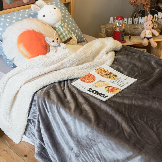 經典素色羊羔絨厚毯 綜合賣場 素色高雅 150cmX200cm (正負5cm)送禮自用皆宜 安娜居家 8