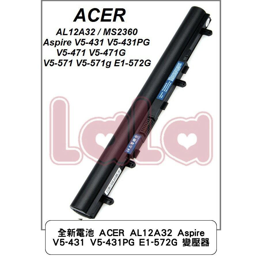 全新電池 ACER AL12A32 Aspire V5-431 V5-431PG E1-572G 變壓器