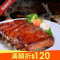 【富統食品】碳烤豬肋排《買一送一免運》-富統食品-美食甜點推薦