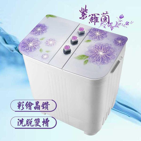 <br/><br/>  免運費 ZANWA晶華 4KG花漾雙槽洗衣機/洗滌機 ZW-168D<br/><br/>
