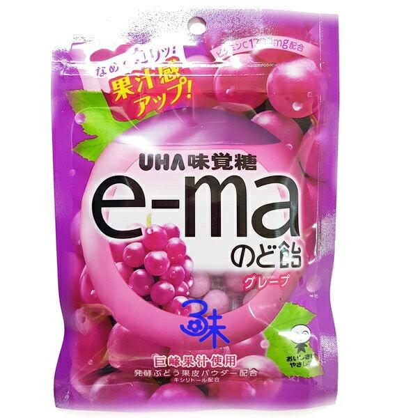 (日本)UHA 味覺 e-ma 紅葡萄袋裝喉糖 1包 50 公克 特價 63 元 【4514062957388】(味覺e-ma口袋型喉糖-紅葡萄)