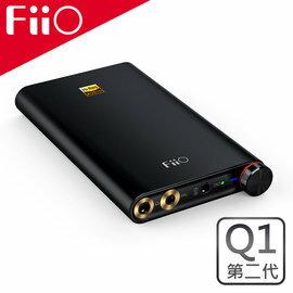 【FiiOQ1IIUSBDAC隨身型DSD輸出iPhone解碼耳機功率放大器】通過MFi認證可搭配iPhone使用【風雅小舖】