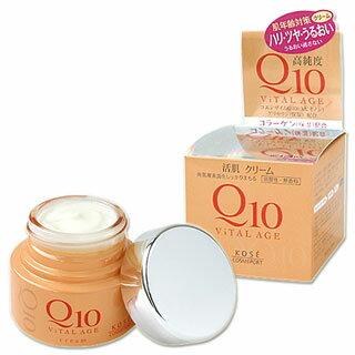 KOSE 高絲~ Q10高純度酵素緊緻保濕面霜