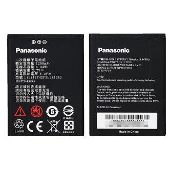 Panasonic VS-100雙大畫面2.8吋/200萬相機御守機(VS100)原廠電池+專用座充