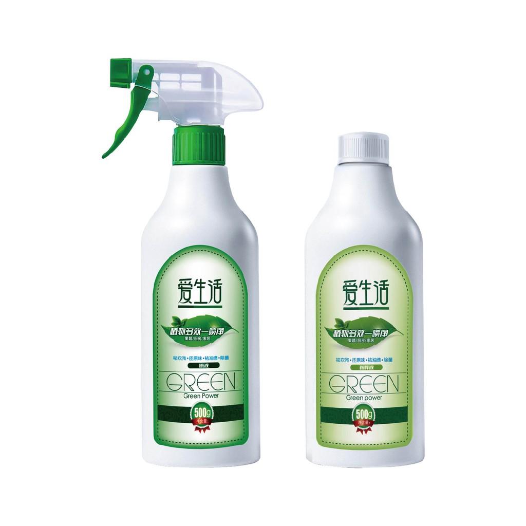 愛生活 500ML植物一噴淨 蔬果洗潔劑 洗碗精 除農藥 洗蔬菜 洗水果【BG003】