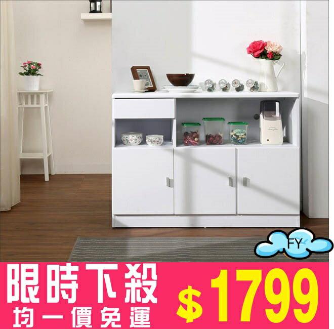 防潑水三門廚房櫃 餐廚櫃 收納櫃 電視櫃 置物櫃 碗盤櫥櫃【馥葉】型號DR133 促銷中