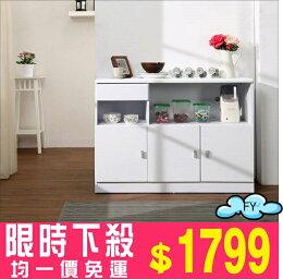 廚房 廚櫃 收納櫃 電視櫃 置物櫃 碗盤櫥櫃