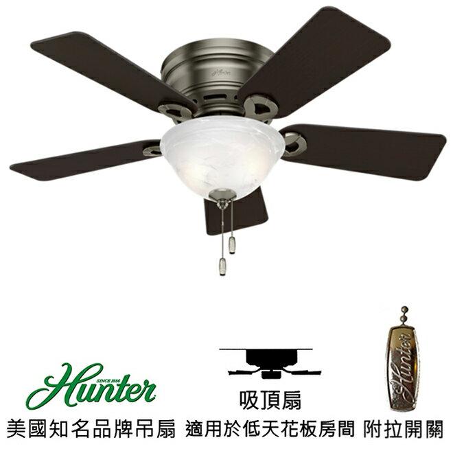 [top fan] Hunter Conroy 42英吋吸頂扇附燈(51024)古錫色