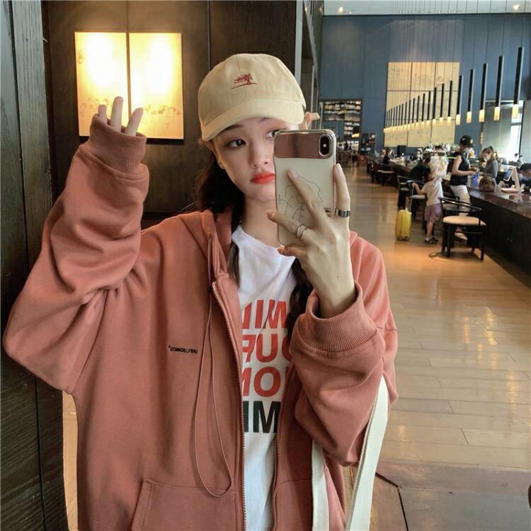 秋季韓版2021新款寬鬆中長款連帽抽繩字母運動風長袖衛衣外套女裝