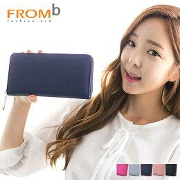 長夾 韓國正貨 FROMb 荔枝紋真皮拉鏈錢包  手拿包|女皮夾|五色