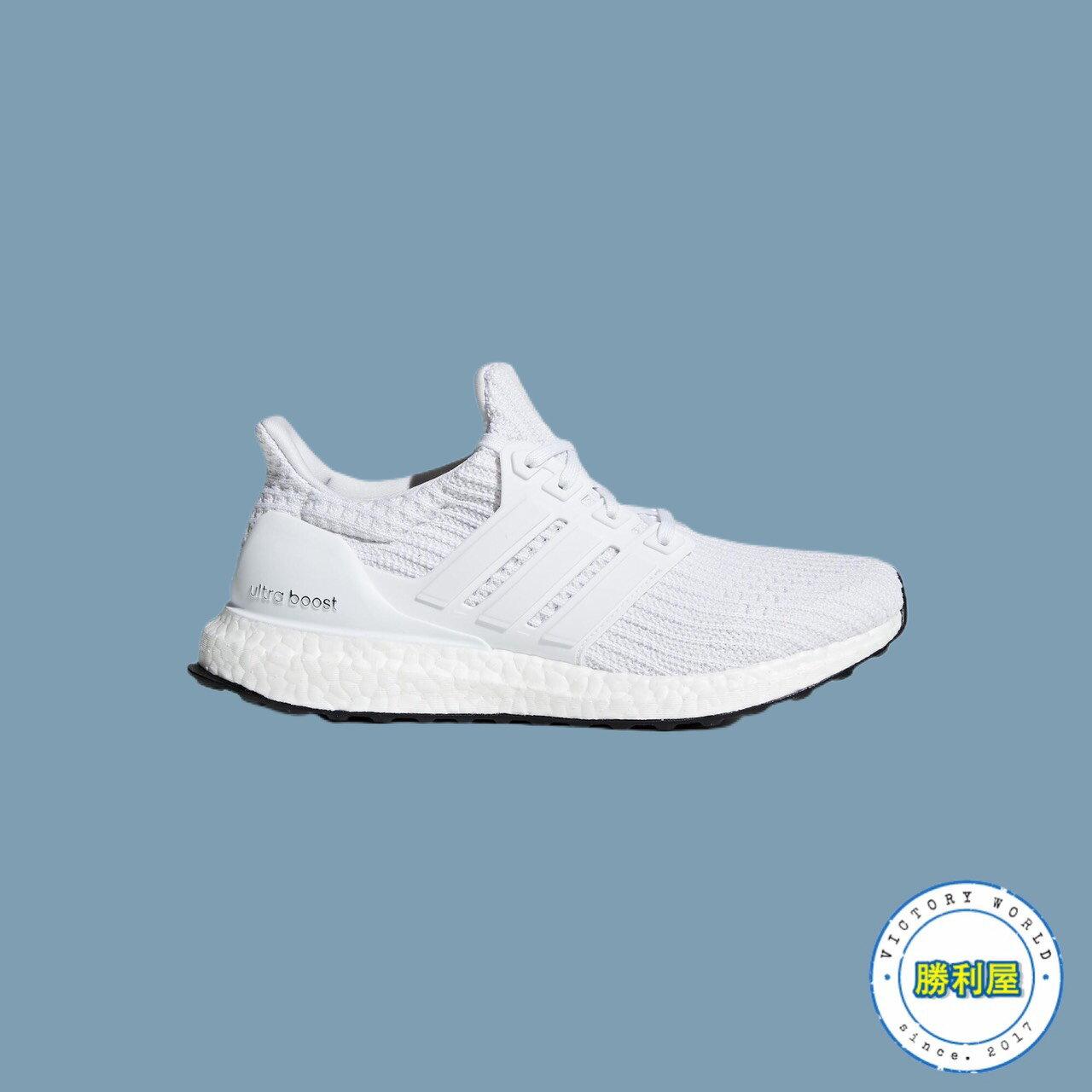 【ADIDAS】ULTRA BOOST 4.0 男鞋 休閒鞋 運動鞋 全白 BOOST 熱門款 BB6308【勝利屋】