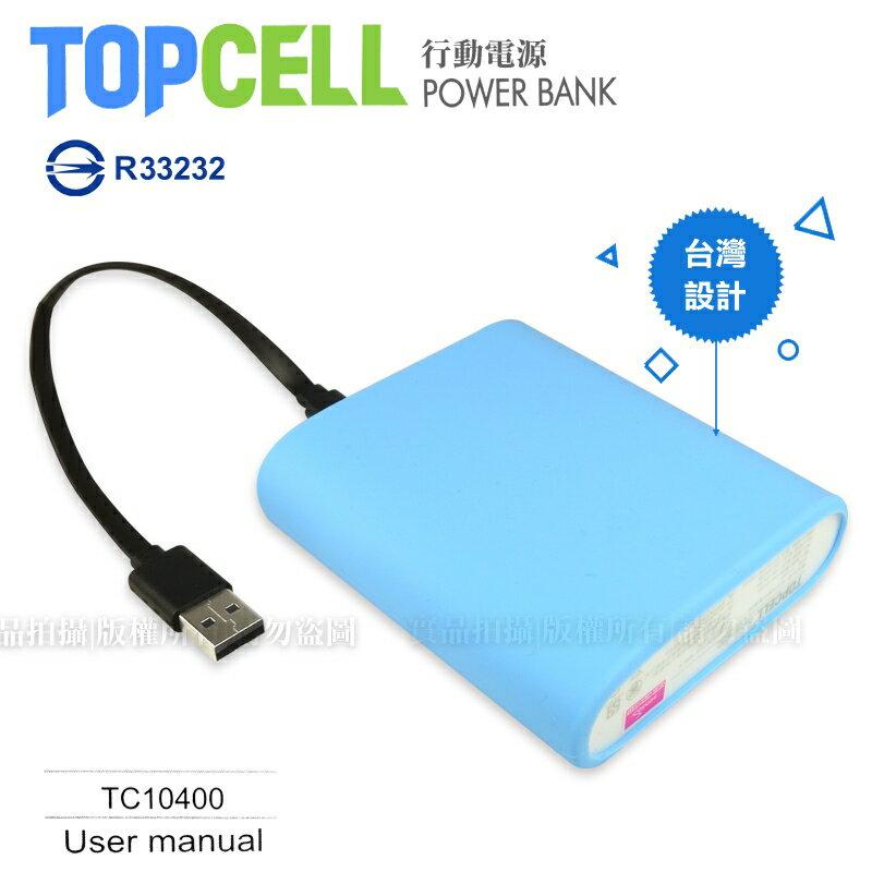 TopCell TC10400  行動電源/額定容量 6500mAh/HTC one M8/E8/M9/M9+/Butterfly/Desire 620/626/826/816/820/鴻海 InFocus M2/M210/M518/M350/M510/M511/M320/M810/Asus Zenfone 2/4/5/6/C/PadFone S/Selfie ZD551KL/華為 HUAWEI 榮耀6/7/3C/4X/P8/P8 Lite/Ascend P7