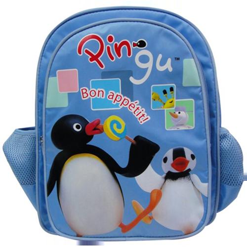 <br/><br/>  Pingu 雙層書包<br/><br/>