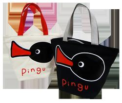 Pingu 餃型手提袋-兩色