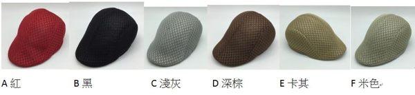 PS Mall 春夏新款韓版鴨舌帽男士時尚百搭網布透氣帽【G1008】 1