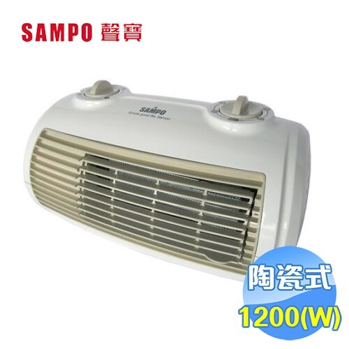 聲寶 SAMPO 陶瓷式定時電暖器 HX-FG12P