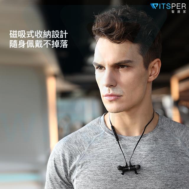"""APP領卷滿千折百"" TaoTronics TT-BH07 磁吸式藍芽耳機【WitsPer智選家】 5"