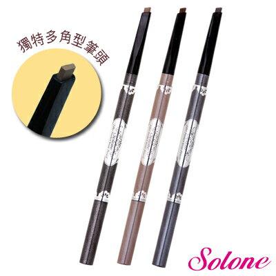 7261~Solone 24hr持久美型旋轉眉筆  共3色 /雙頭眉筆/附刷眉筆