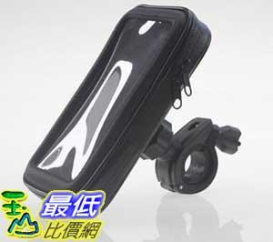 [106玉山最低比價網] 腳踏車 自行車 車架 防水手機袋 Samsung i9200 Mega 795132