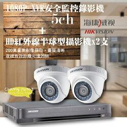 屏東監視器/200萬1080P-TVI/套裝組合【4路監視器+200萬半球型攝影機*2支】DIY組合優惠價