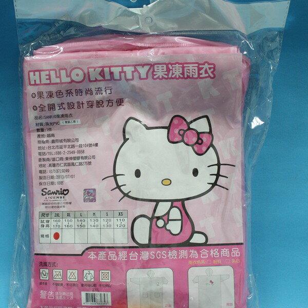 Hello Kitty凱蒂貓果凍雨衣 KT全開式雨衣(半透明)/一個入{促399}~正版授權~秉-KIHE006