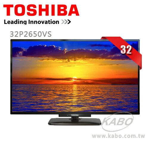 【佳麗寶】-(TOSHIBA東芝)LED液晶顯示器【32P2650VS】(含視訊盒)