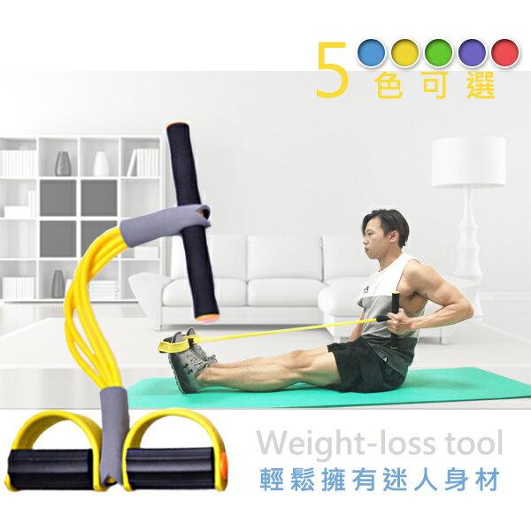 《運動用品任選兩件88折》影片示範 多功能 4條 彈力繩 瑜珈繩 腳踏 健身 塑身 核心 拉力繩 阻力帶 拉力器 健腹 擴胸 美腿 運動 多色可選