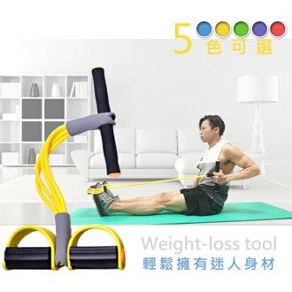 《運動用品任選兩件9折》影片示範 多功能 4條 彈力繩 瑜珈繩 腳踏 健身 塑身 核心 拉力繩 阻力帶 拉力器 健腹 擴胸 美腿 運動 多色可選