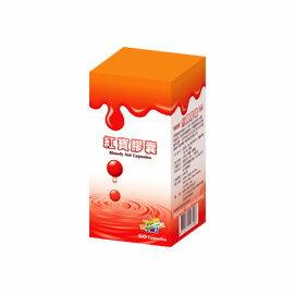 赫斯康紅寶膠囊 60粒/瓶 買5送1【DR400】◆德瑞健康家◆