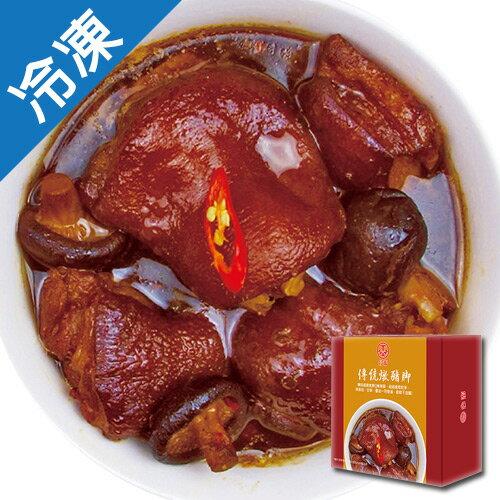 台畜傳統燉豬腳600g盒【愛買冷凍】