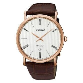 Seiko 精工錶 7N39-0CA0J(SKP398J1)+7N89-0AY0J(SXB436J1)纖薄羅馬對腕錶/白面41+31mm