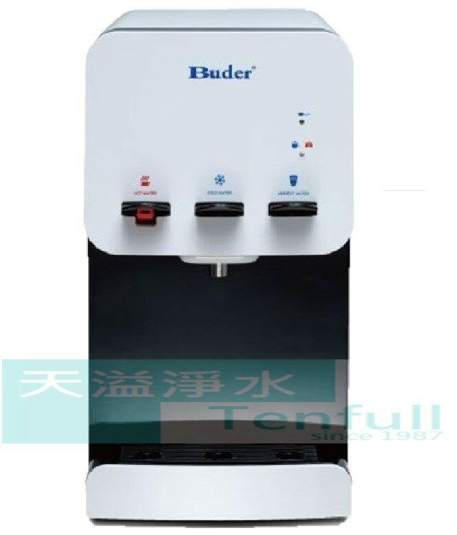 【普德Buder】 BD-3019 冰溫熱桌上型三溫飲水機 【採中空絲膜三道式淨水系統】【亦可外置銜接3M、愛惠浦或BRITA等】【贈基本安裝】