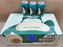 (台灣) YHB Ocean Bomb 海洋深層氣泡水(卡比獸版)-白葡萄風味 1箱24罐 (330ml*24罐) 特價790元【4712966540105 】▶全館滿499免運