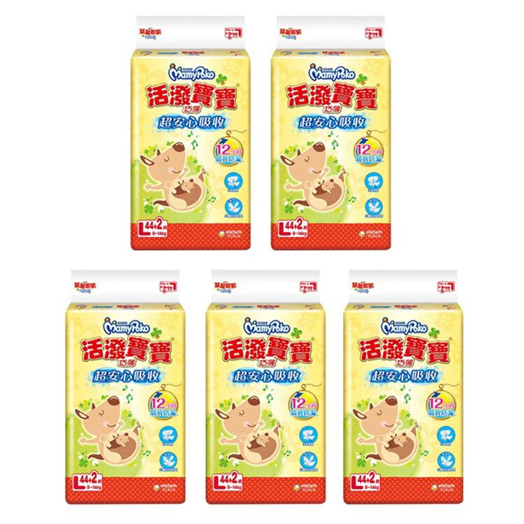 滿意寶寶 活潑寶寶 紙尿褲L/ XL/ XXL *5包入(箱購)【德芳保健藥妝】