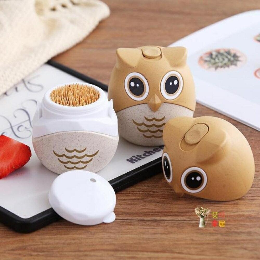 牙簽收納盒 卡通貓頭鷹牙簽筒餐廳個性創意可愛牙簽盒收納家用簡約客廳牙簽【99購物節】