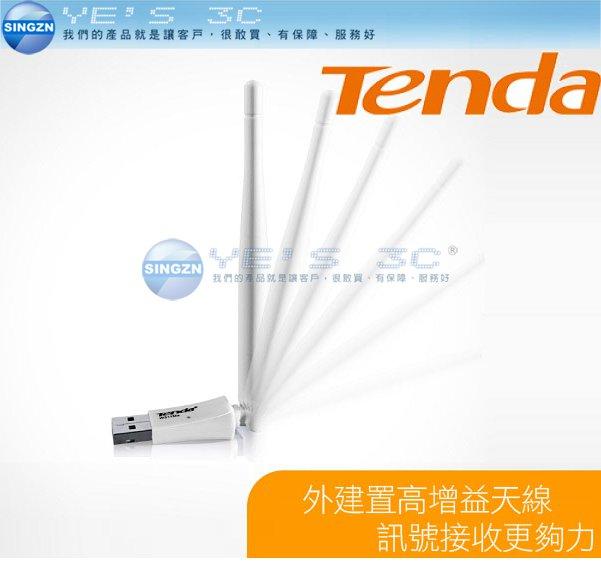 「YEs 3C」全新 Tenda 騰達 W311MA 150M 11N USB無線網路卡 不可拆4dbi 天線 含稅  yes3c 11ne