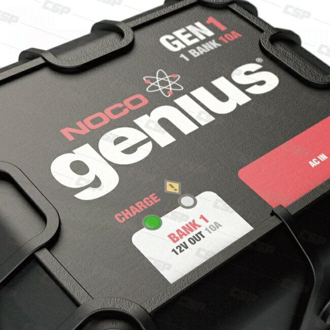 NOCO Genius GEN1水陸兩用充電器 /12V10A 電瓶維護 電池修護 單輸出 船舶充電 汽車充電機