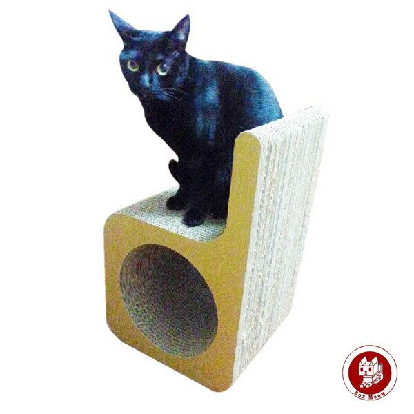 BoxMeow瓦楞貓抓板-隧道椅(CS014)5217SHOPPING