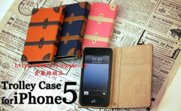 Owltech iPhone 5 / 5S 品味保護套 翻蓋皮套 【C-I5-014】 Trolley Case 旅行皮箱造型 Alice3C - 限時優惠好康折扣