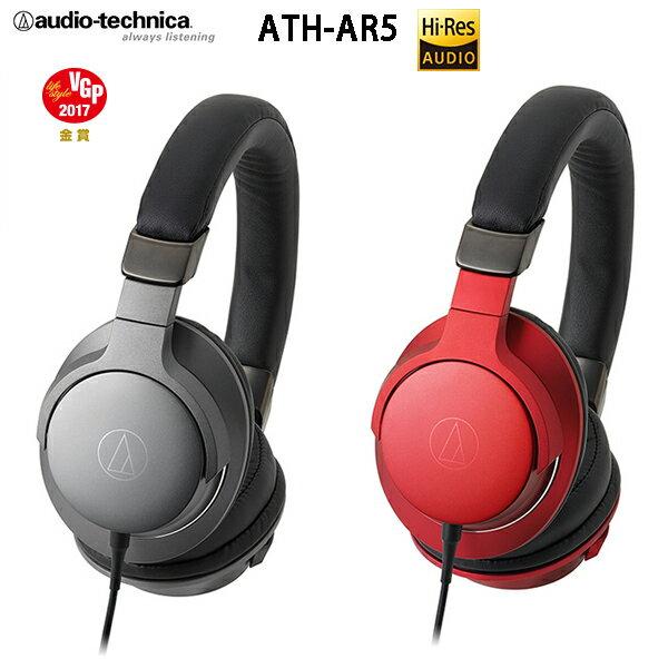 <br/><br/>  鐵三角 ATH-AR5 Hi-Res 高解析音質 可換線折疊耳罩式耳機 公司貨一年保固<br/><br/>
